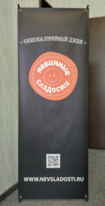 Х стенд с печатью баннера 60х160 см